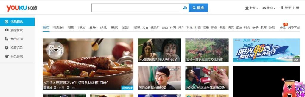 wp video robot youku addon